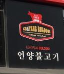 Bulgogi sign image